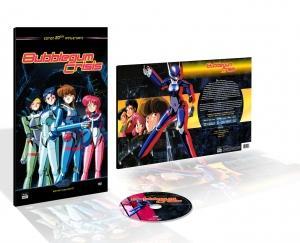 Coffret DVD - L'Intégrale de Bubblegum Crisis (Version Collector)