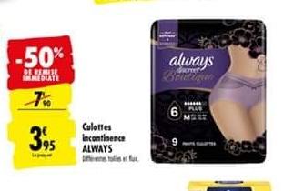 Culottes incontinence Always Discret (via Shopmium)