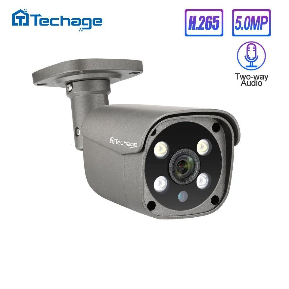Caméra de sécurité POE IP Techage - H.265, Détection d'humain par analyse d'image (AI), Audio bidirectionnelle, ONVIF