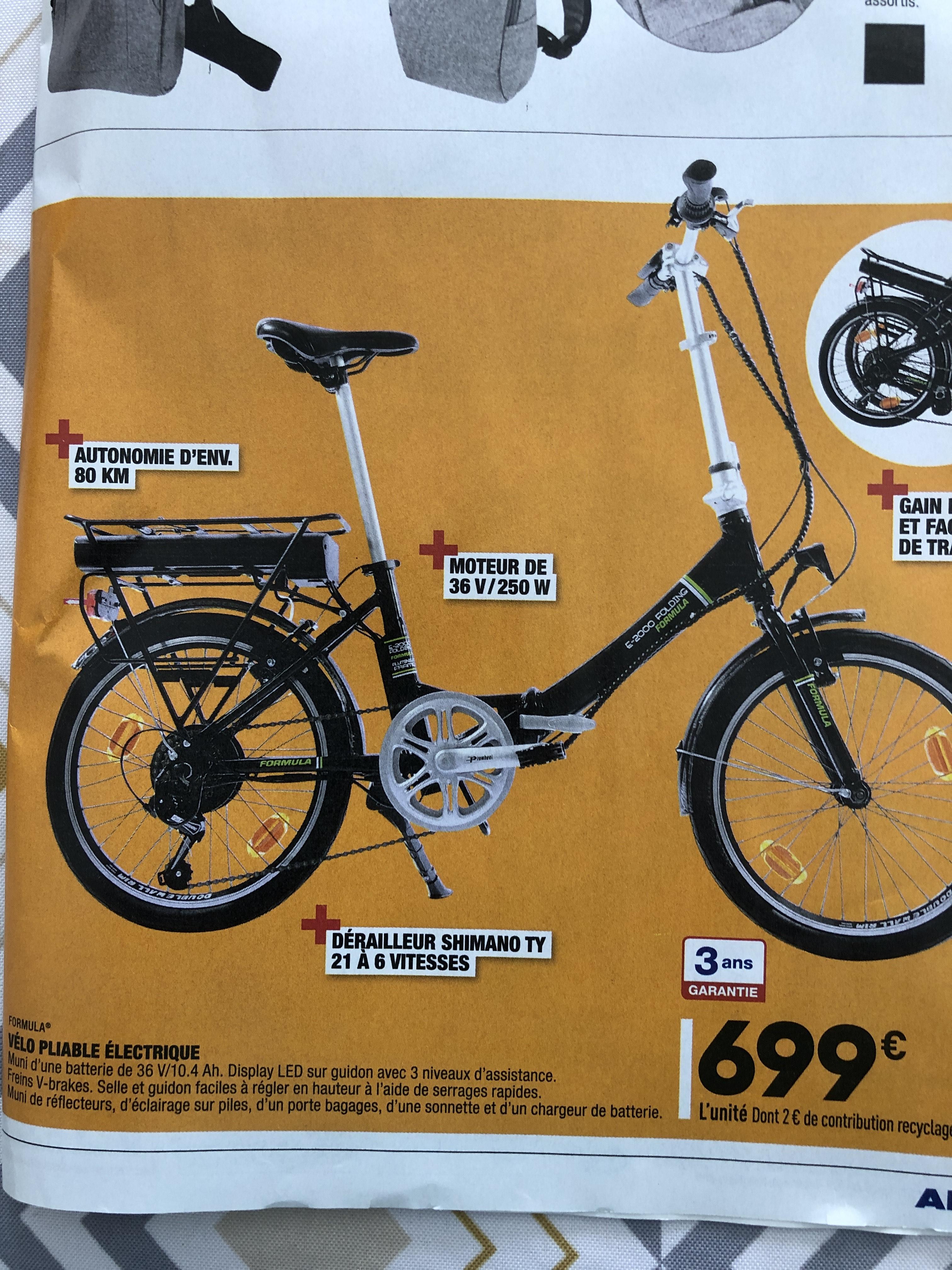 Vélo électrique pliable Formula E-2000 Folding - 36V, 10.4 Ah, avec porte-bagages