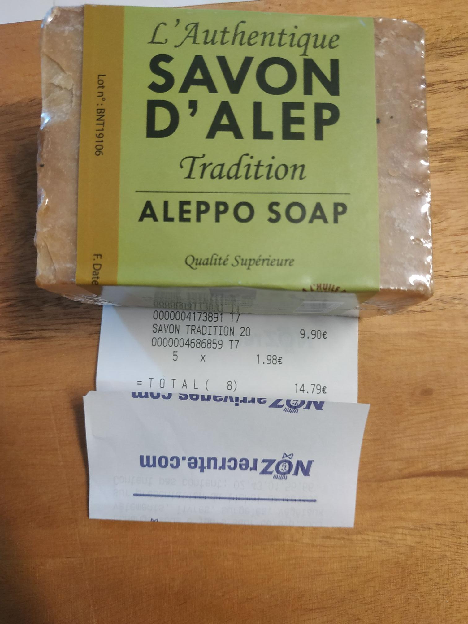 Savon d'Alep 4% d'huile de Laurier 200g.