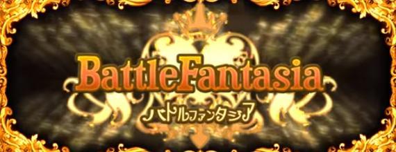 Battle Fantasia Revisied Edition sur PC