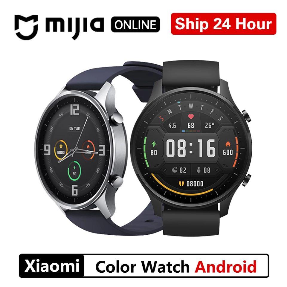 Montre Connectée Xiaomi Mi Watch Color - Noir, NFC (81,02€ avec le code ALIETE10)