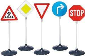 Lot de 5 panneaux de signalisation (72 cm) - Sécurité routière