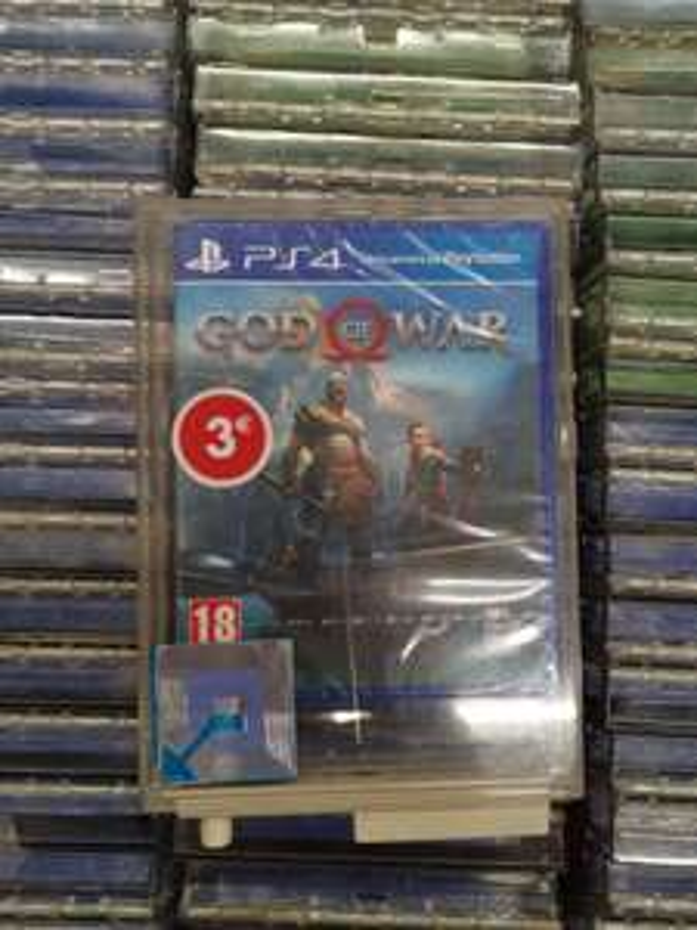 God Of War sur PS4 - Évry (91)
