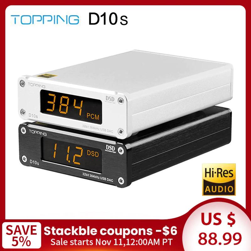 DAC USB Topping D10S (Coloris au choix) - RCA, Sortie Optique & Coaxiale