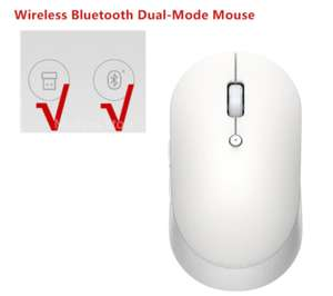 Souris sans fil Xiaomi Mi - Bluetooth + RF