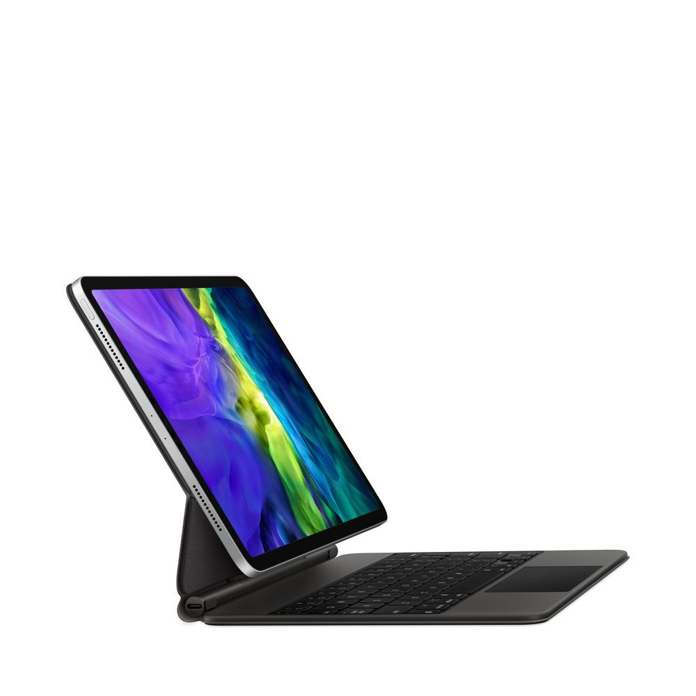 """Etui de Protection avec Clavier Apple Magic Keyboard pour iPad Pro 11"""" 2020 (Frontaliers Suisse)"""