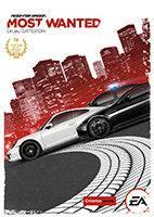 Jeu Need for Speed Most Wanted gratuit sur PC (Dématérialisé - Origin)
