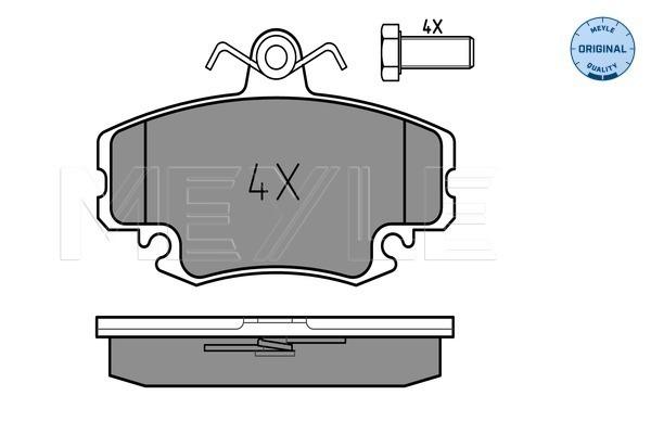 Sélection de produits en promotion - Ex : 4 Plaquettes de frein à disque Meyle 0252146318W
