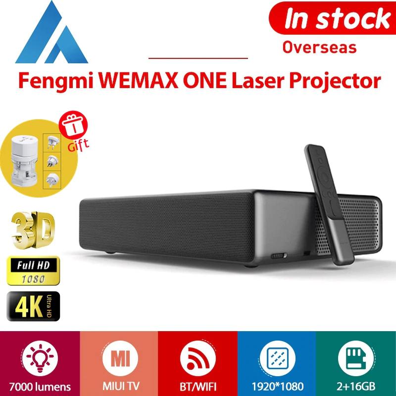 Projecteur laser Xiaomi Fengmi Wemaxone