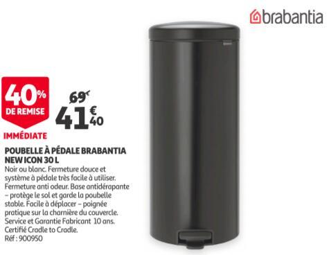 Poubelle à pédale Brabantia New Icon - 30 L