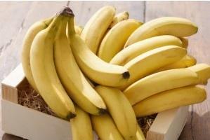 Bananes Cavendish - 1 kg, Catégorie 1