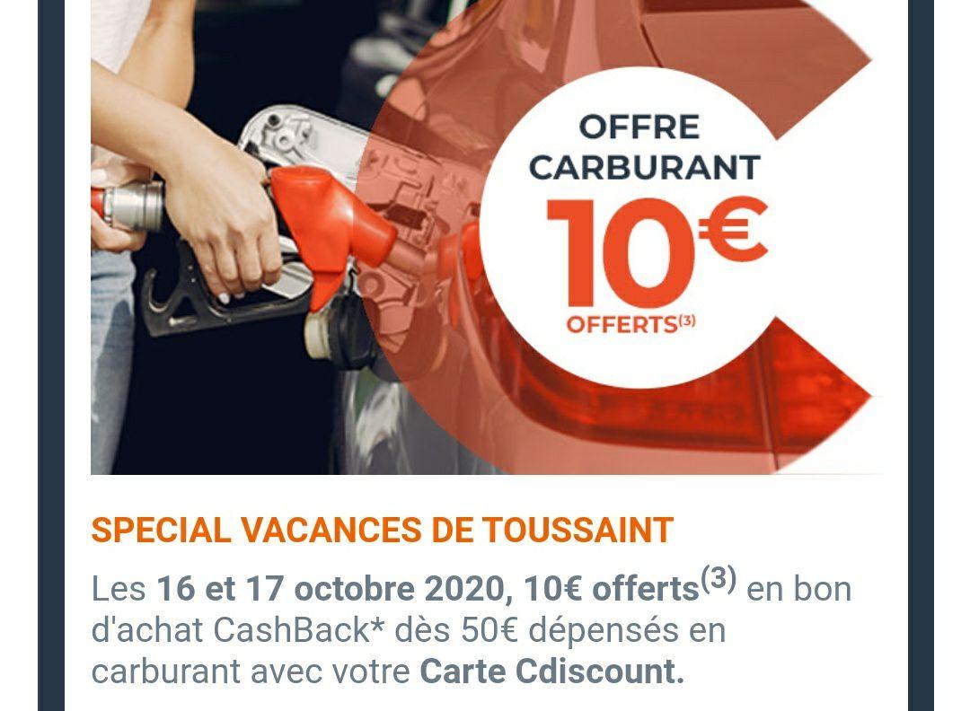 [Carte Cdiscount] 10 € offert en bon d'achat dès 50 € d'achat carburant les 16 et 17 octobre payé via la carte Cdiscount