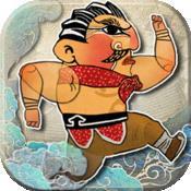 Sélection de Jeux Keyloft Inc gratuit sur iOS - Ex  : KungfuTaxi2 gratuit (au lieu de 0,99€)