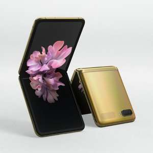 "Smartphone 6,7"" Galaxy Flip Z 4G - 256 Go, 8 Go RAM, Gold (techinthebasket.fr)"