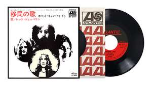 [Pré-commande] Vinyle collector Led Zeppelin - Immigrant Song Hey, Hey, What Can I Do Japanese Replica Edition Limitée