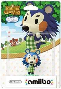 Sélection d'Amiibo en promotion - Ex : Amiibo 'Animal Crossing' - Layette
