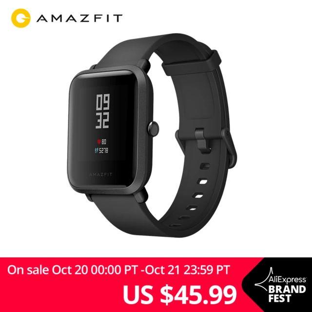 Montre Connectée Xiaomi Amazfit Bip GPS + Bracelet de rechange