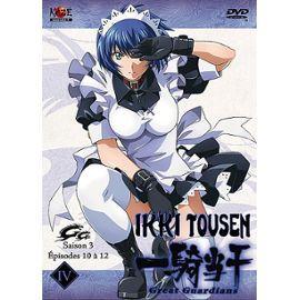 Sélection d'animes japonais en promotion - Ex : Saisons d'Ikki Tousen