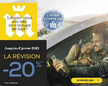 20% de réduction sur la révision de votre véhicule