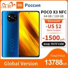 "Smartphone 6.67"" Xiaomi Poco X3 - Full HD+ 120 Hz, SnapDragon 732G, 6 Go de RAM, 64 Go (152,44€ avec code 1111DEALABS15)"