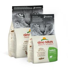 1 mois gratuit d'aliments Almo Nature pour toute adoption d'un chat ou chien (almonature.com)