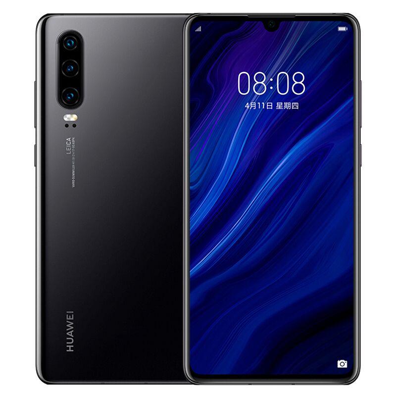 """Smartphone 6.47"""" Huawei P30 Pro - Full HD+, 8 Go de RAM, 128 Go, Noir minuit (+24.30€ en Rakuten Points)"""