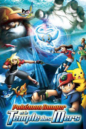 Pokémon : Ranger et le Temple des Mers visionable gratuitement (Dématérialisé)