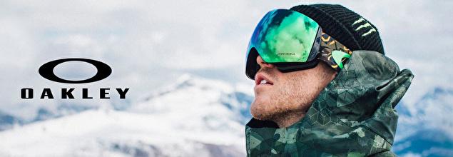 Sélection de masques de ski Oakley en promotion