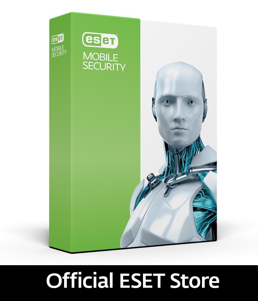 Application de sécurité mobile : Eset mobile Security (version complète)