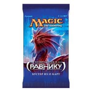 Booster Magic Retour sur Ravnica (Version Russe) - magicbazar.fr