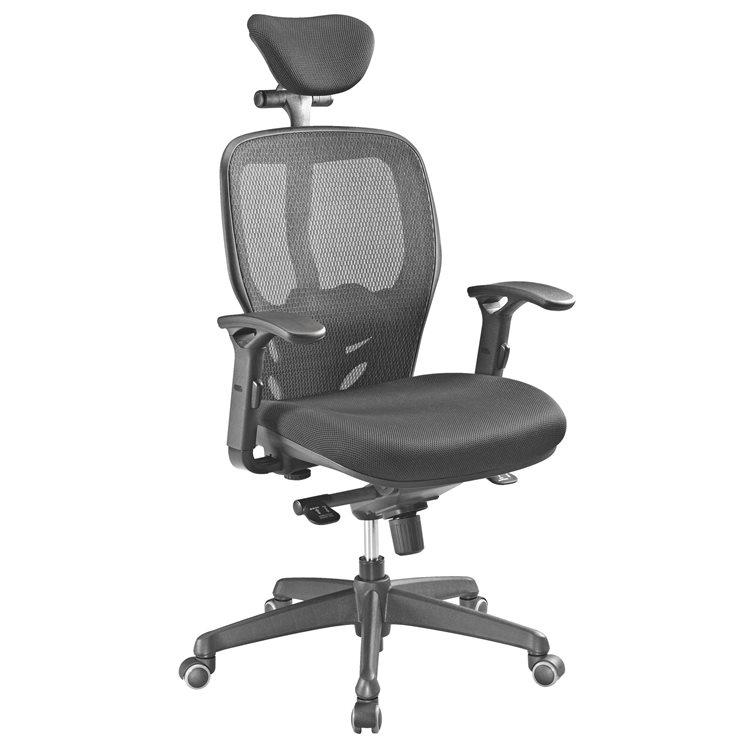 Chaise de bureau Ergonomique Mikado