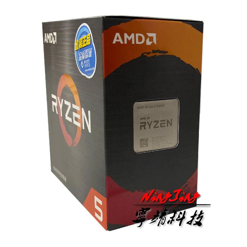 Processeur AMD Ryzen 5 5600X - 3.7 GHz, Mode Turbo à 4.6 GHz