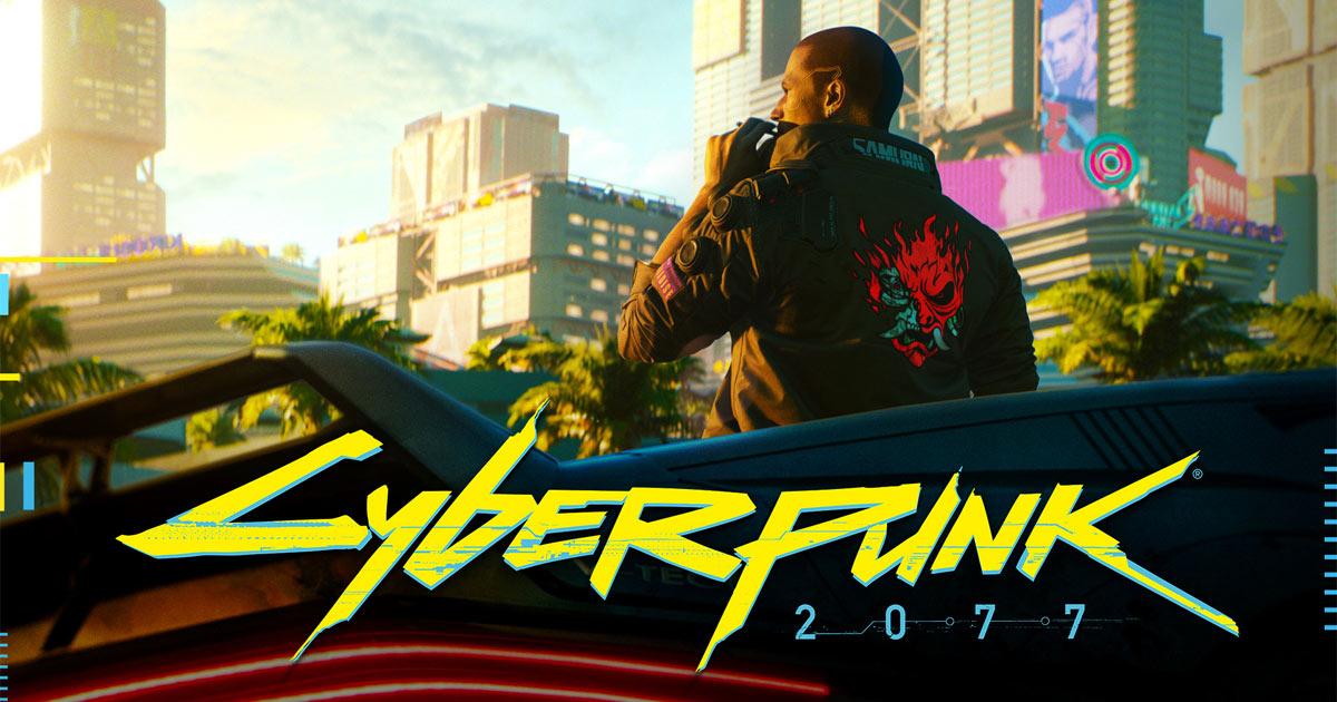 Goodies numériques Cyberpunk 2077 offerts pour tout achat du jeu (Dématérialisés - GOG)