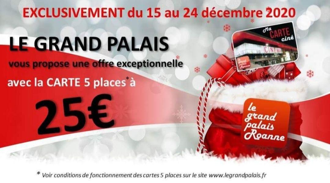 Carte de 5 Places pour le Cinéma Le Grand Palais à Roanne (42)