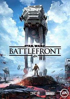 Star Wars : Battlefront sur PC (dématérialisé)