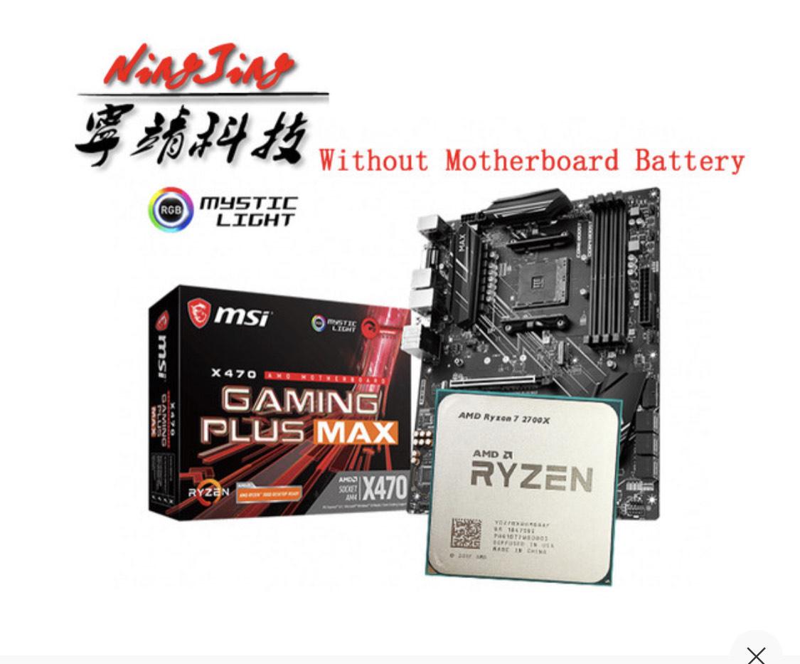 Processeur AMD Ryzen 7 2700X + Carte mère X470 Gaming Plus Max