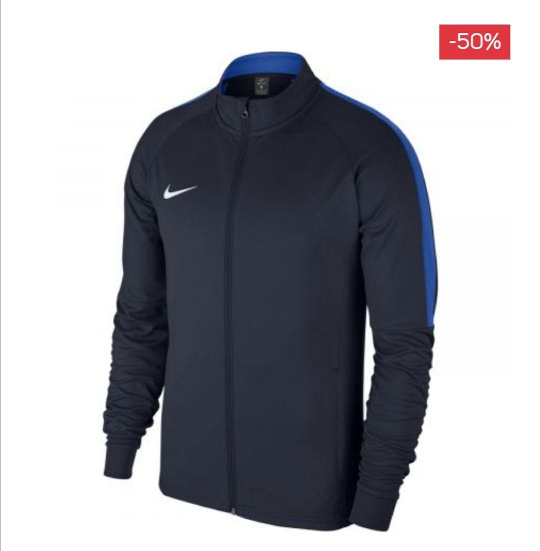 Survêtement homme Nike Track Jacket Academy 18