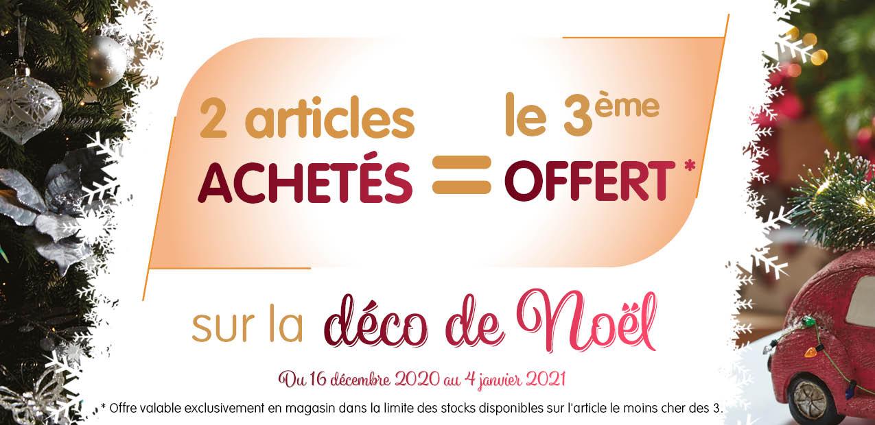 2 articles de décoration de Noël achetés = le 3ème offert (le moins cher) - BMStores.fr