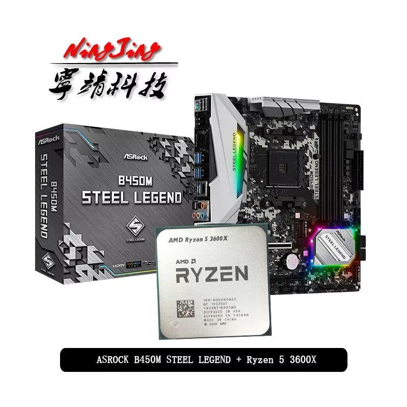 Processeur Ryzen 5 3600X 3600X + Carte mère ASRock B450M Steel Legend - Socket AM4