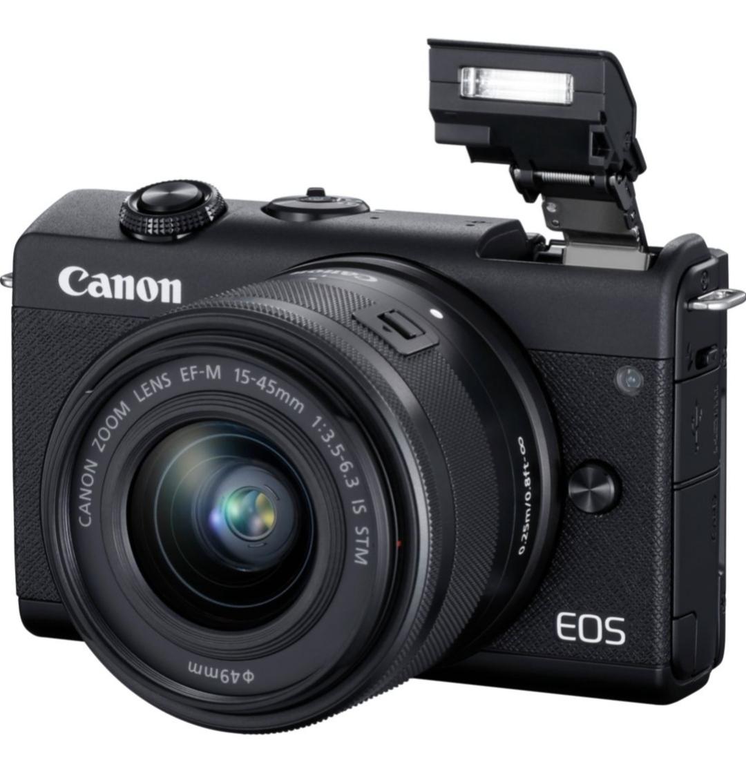 Sélection de produits high-tech en promotion - Ex: Appareil Photo Hybride Canon EOS M200 (Noir) + Objectif EF-M 15-45mm