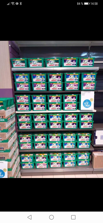 Boite de lessive en capsules Ariel All-in-1 Pods+ 33 lavages (Via 11.57€ sur la carte fidélité) - Provins (77)