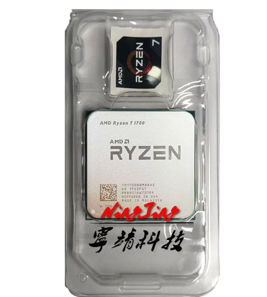 Processeur AMD Ryzen 7 1700 (sans ventirad)