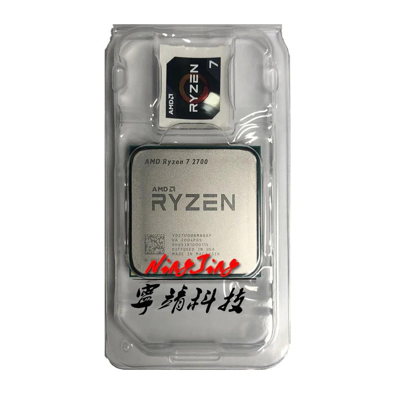 Processeur AMD Ryzen 7 2700 116 AVEC LE CODE P62NQD6J - 5 €