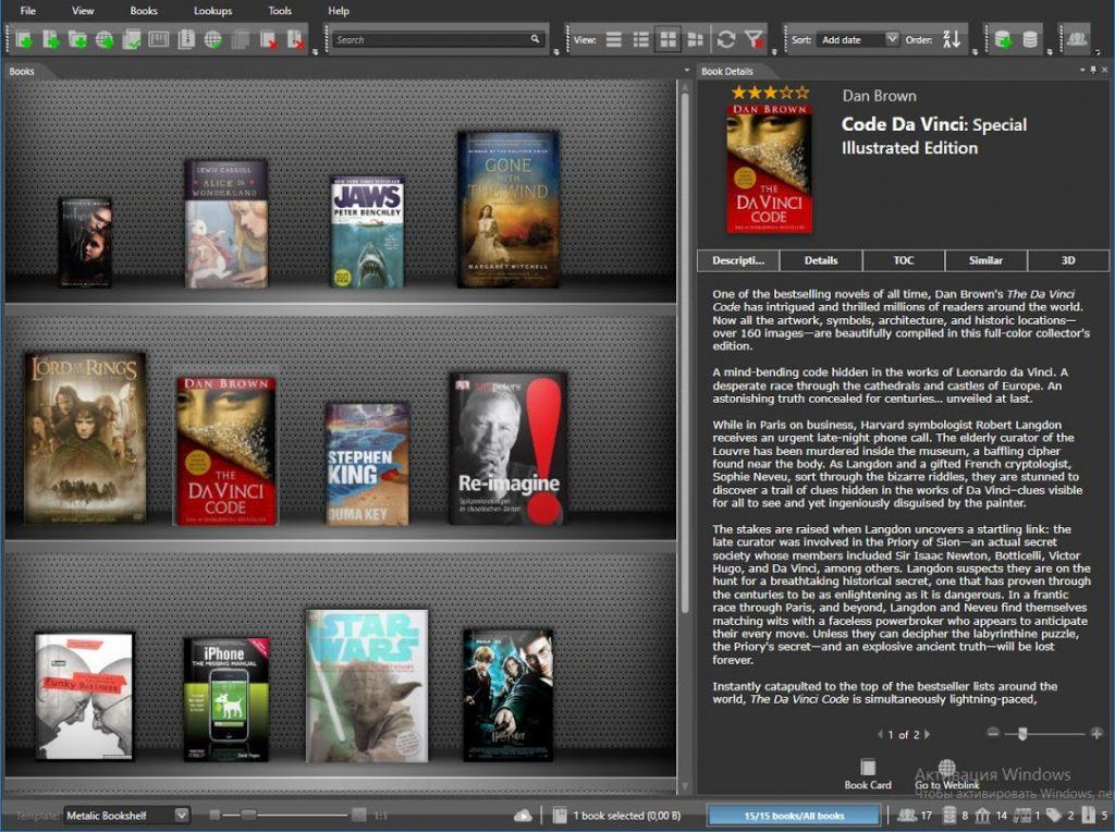 logiciel Alfa eBooks Manager sur PC- Licence à vie (Dématérialisé)