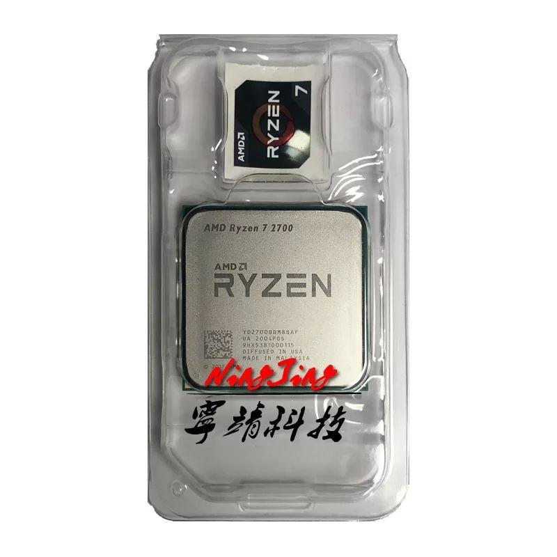 Processeur AMD Ryzen 7 2700