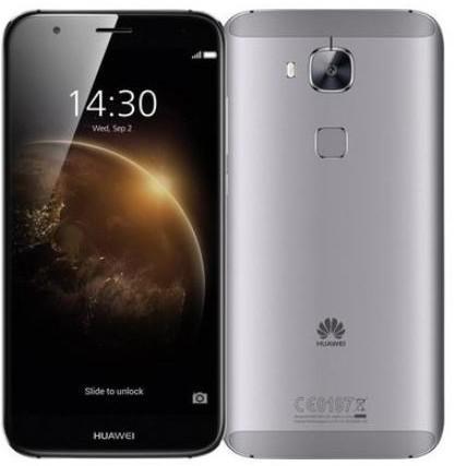 """Smartphone 5,5"""" Huawei GX8 Gris ou Or - Octo-core, RAM 3 Go, 32Go (via ODR 70€) + Powerbank Sony 2800mAh"""
