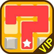 Fill Deluxe VIP Gratuit sur Android