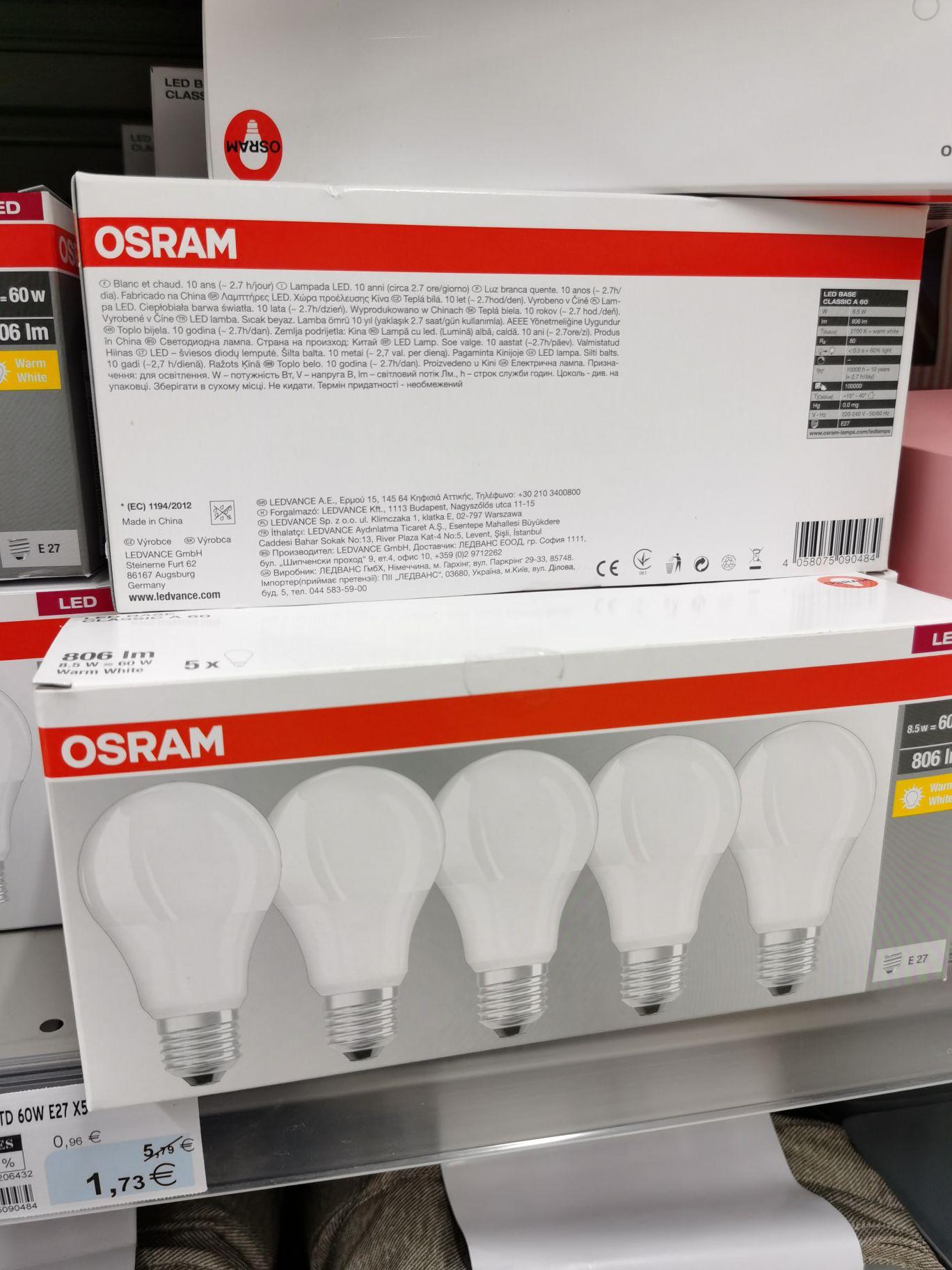 Lot de 5 ampoules LED Osram 8.5 = 60W (Mer 41)